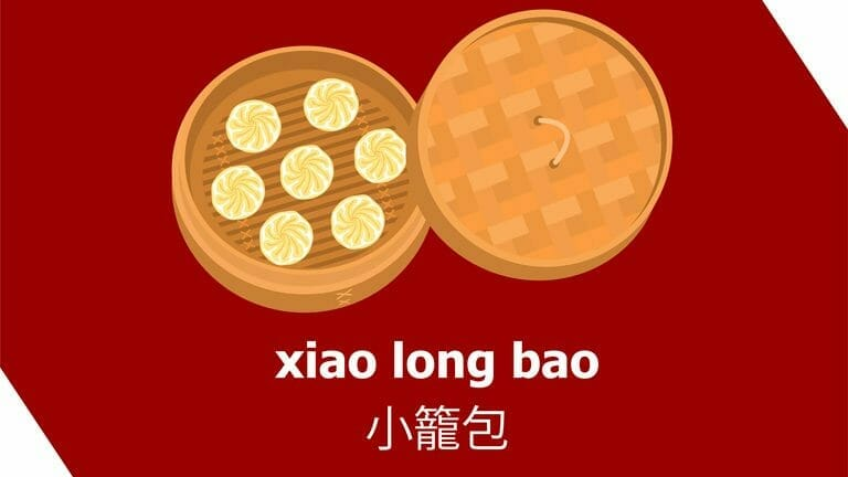 上海 小籠包 有名店