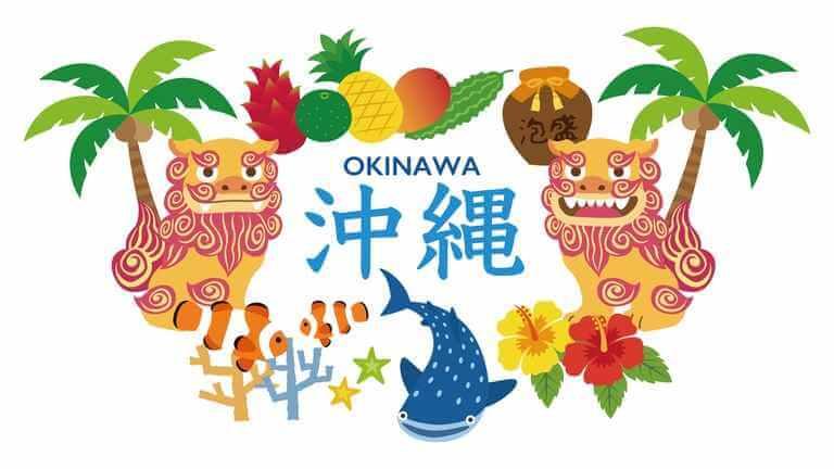 沖縄旅行の持ち物