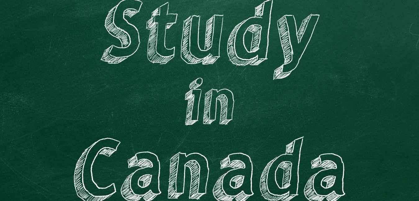 カナダ 留学